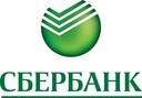 Вексель Сбербанк