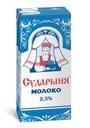 """Молоко """"Сударыня"""" 2,5%, купить, оптом, дешево, доставка"""