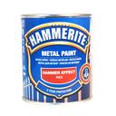 Купить краску Hammerite по низкой цене