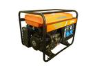 Генератор бензиновый GG-7200